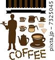 ウエイター 喫茶店 コーヒーのイラスト 7325045