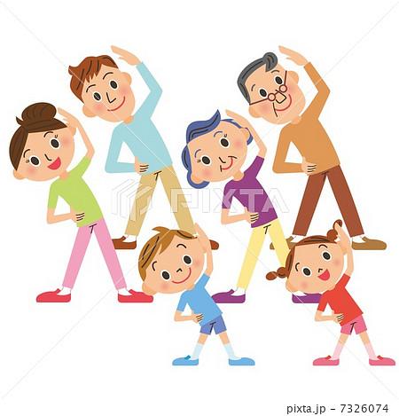 家族集合ラジオ体操のイラスト素材 7326074 Pixta