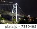 関門橋 関門大橋 夜景の写真 7330498