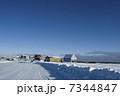 グレートスレイブ湖 アイスロード 道路の写真 7344847