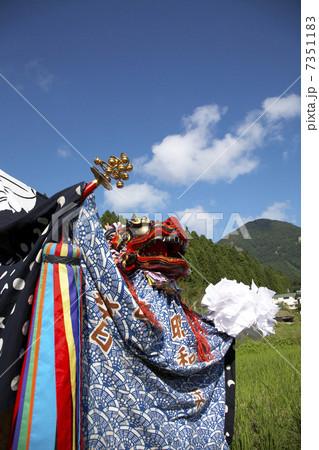 曽爾村の獅子舞の写真素材 [7351183] - PIXTA