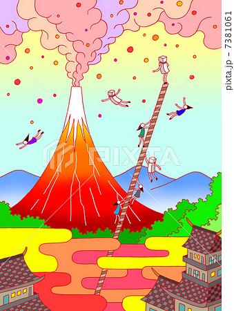 富士大噴火 7381061