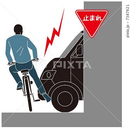 自転車の 自転車 素材 イラスト : イラスト素材: 道交法違反 ...