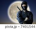 男性 人物 忍者の写真 7401544