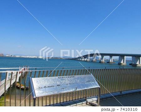 琵琶湖大橋(堅田、道の駅びわ湖...