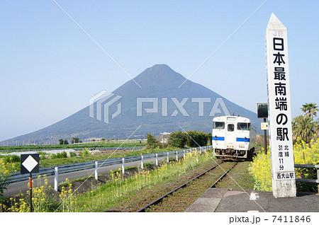 西大山駅と開聞岳と指宿枕崎線 7411846