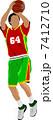 Basketball players. Colored Vector illustration for designers 7412710