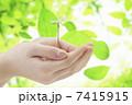 双葉 エコロジーイメージ エコの写真 7415915