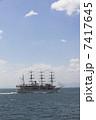 観光船 7417645