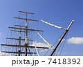 観光船 7418392