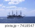 観光船 7418547