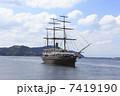 観光船 7419190
