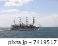 観光船 7419517