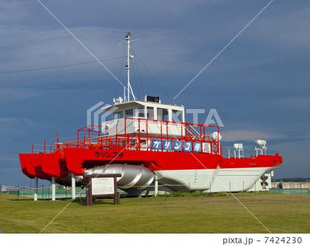 流氷砕氷船ガリンコ号Ⅱ 7424230