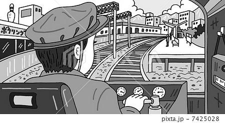 電車運転士 7425028
