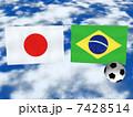 japan&Brasil1 7428514