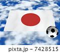 japan1 7428515