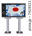 モニター 国旗 日章旗のイラスト 7428521