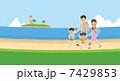 家族 レジャー ビーチのイラスト 7429853