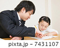 学習 勉強 小学生の写真 7431107