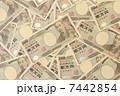 壱万円 一万円 一万円札の写真 7442854