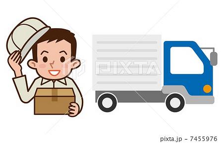 宅急便 荷物 集荷のイラスト素材 7455976 Pixta