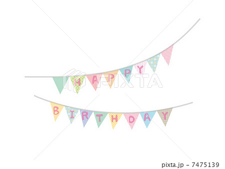 パーティーフラッグ誕生日会のイラスト素材 7475139 Pixta