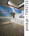 公衆浴場 銭湯 風呂の写真 7491713