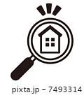 物件 物件探し 家のイラスト 7493314