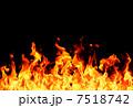 炎のフレーム 7518742