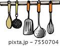 フライ返し キッチン用品 調理器具のイラスト 7550704