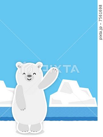 白熊 7561698