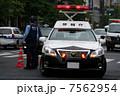 特殊車両 パトロールカー パトカーの写真 7562954