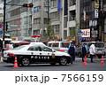 交通事故現場 パトカー 自動車の写真 7566159
