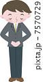 ビジネスマンおじぎ 7570729