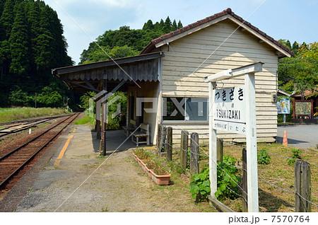 小湊鉄道 月崎駅の写真素材 [757...