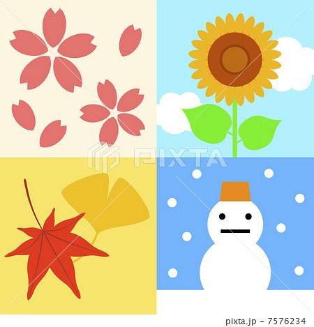 春夏秋冬のイラスト素材 - PIXTA : 家族のカレンダー : カレンダー