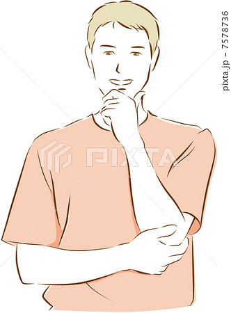 顎に手を置く男性のイラスト素材 7578736 Pixta