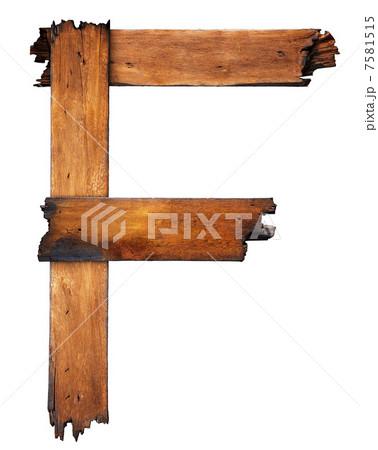 One letter of wooden alphabetの写真素材 [7581515] - PIXTA