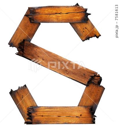 One letter of wooden alphabetの写真素材 [7581613] - PIXTA