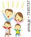 幸せ 家族 7585737