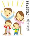 元気 家族 7585738