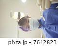 歯科 歯医者 医療の写真 7612823