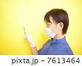 医療 歯医者 歯科の写真 7613464