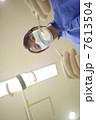 歯科 歯医者 医療の写真 7613504