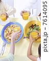 乾杯 親子 食卓の写真 7614095
