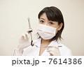 歯科 歯医者 医療の写真 7614386