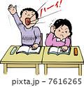 授業参観 7616265