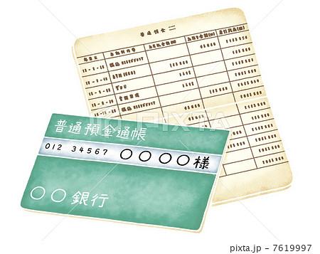 普通預金通帳のイラスト素材 [76...