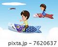 鯉のぼりに乗って 7620637